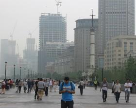 Burbuja inmobiliaria china