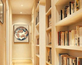 pasillos biblioteca